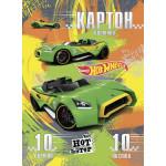 Цветной картон ERICH KRAUSE Hot Wheels А4 10 цветов, 10 листов
