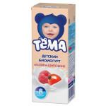 Йогурт питьевой ТЕМА малина/шиповник, 2,8% 210 г
