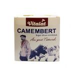 Сыр VITALAT Камамбер 45%, 125г