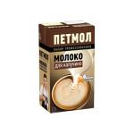 Молоко ПЕТМОЛ для капучино 3,2%, 950г