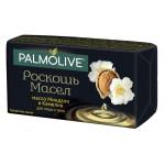 Мыло PALMOLIVE Роскошь масел масло миндаля и камелия, 90г