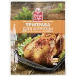 Приправа для курицы FINE LIFE, 30 г