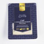 Сыр METRO PREMIUM с голубой благородной плесенью 50%, 100г