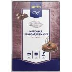 Молочная шоколадная масса METRO CHEF, 5 кг