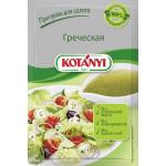 Приправа KOTANYI греческая для салата, 13г