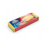 Сыр плавленый HOCHLAND с ветчиной, 100 г