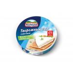 Сыр творожный HOCHLAND Сливочный, 140г