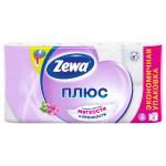 Туалетная бумага ZEWA PLUS Малина двухслойная, 8 рулонов