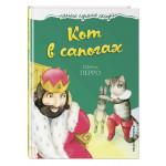 Книга САМЫЕ ЛУЧШИЕ СКАЗКИ