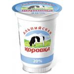 Сметанный продукт АЛЬПИЙСКАЯ КОРОВКА 20%, 400г
