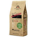 Кофе зерновой BUSHIDO Forte на дровах, 250 гр