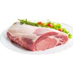 Полуфабрикат из свинины Карбонад охлажденный в/у