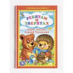 Книга КНИЖКА-МАЛЫШКА 0+