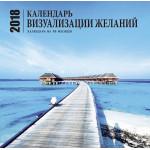 Календарь настенный ЭКСМО на скрепке Желтый, 30х30см