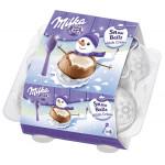 Подарочный набор MILKA Фигурный шоколад молочный в форме шара с кремовой молочной начинкой, 112 г