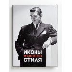 Книга Джош Симс - ИКОНЫ МУЖСКОГО СТИЛЯ 0+