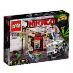 Конструктор LEGO 70607 Ограбление