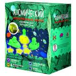 Игровой набор ВОЛШЕБНЫЙ МИР Космическое путешествие светящийся песок
