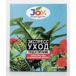 Набор для ухода за комнатными цветами JOY