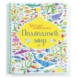 Книга К.Робсон - ЗАГАДКИ- ГОЛОВОЛОМКИ