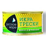 Икра трески РУССКОЕ МОРЕ Классическая, 130 г
