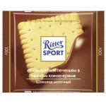Шоколад молочный RITTER SPORT со сливочным печеньем в какао креме, 100г