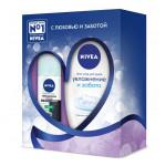 Подарочный набор NIVEA Увлажнение Гель+крем+дезодорант