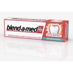 Зубная паста BLEND-A-MED Анти-кариес, 100 мл