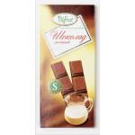 Шоколад молочный BIFRUT на сорбите, 100 г