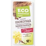 Шоколад тёмный ECO BOTANICA на изомальте ванильный, 90 г