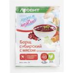Борщ ХУДЕЕМ ЗА НЕДЕЛЮ сибирский с мясом, 15-20 г