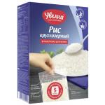 Рис УВЕЛКА круглозерный в пакетиках для варки, 5*80 г