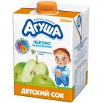 Сок детский АГУША Яблоко осветленный, 500мл