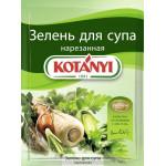Зелень KOTANYI для супа нарезанная, 24 г