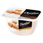 Десерт творожный ДАНИССИМО с соленой карамелью и крошкой тоффи, 130г