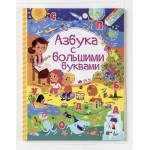 Книга ПРОСТЫЕ НАУКИ ДЛЯ МАЛЫШЕЙ 0+