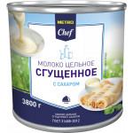 Сгущенное молоко METRO CHEF ГОСТ, 3800 г