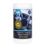Салфетки GAL влажные для автомобиля CL130