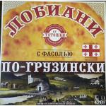 Лобиани с фасолью ОТ ТАТОШКИ По-грузински, 420 г