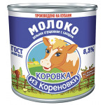 Сгущенное молоко КОРОВКА ИЗ КОРЕНОВКИ ГОСТ, 380г