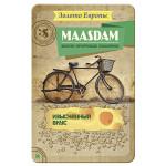 Сыр ЗОЛОТО ЕВРОПЫ Маасдам 45%, 150 г