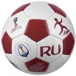 Мяч сувенирный 2018 FIFA World Cup™ Пиктограммы