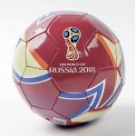 Футбольный мяч 2018 FIFA World Cup™ Молния