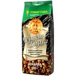 Кофе зерновой ЧЕРНАЯ КАРТА, 1 кг