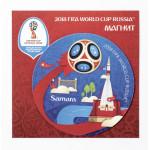 Магнит виниловый 2018 FIFA World Cup™ Самара