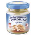 Пюре из кролика БАБУШКИНО ЛУКОШКО, 100 г