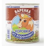 Сгущенка вареная КОРОВКА ИЗ КОРЕНОВКИ, 370 г