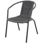 Кресло пластиковое ARO