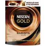 Кофе растворимый NESCAFE Gold Barista style, 75г