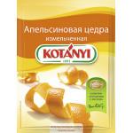 Апельсиновая цедра KOTANYI, 15 г